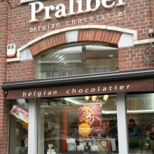 Pralibel-shop-landen-outside